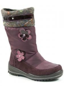 ricosta chaussures bottes sympatex largeur moyen ranki ronces 90 208 383 ebay. Black Bedroom Furniture Sets. Home Design Ideas